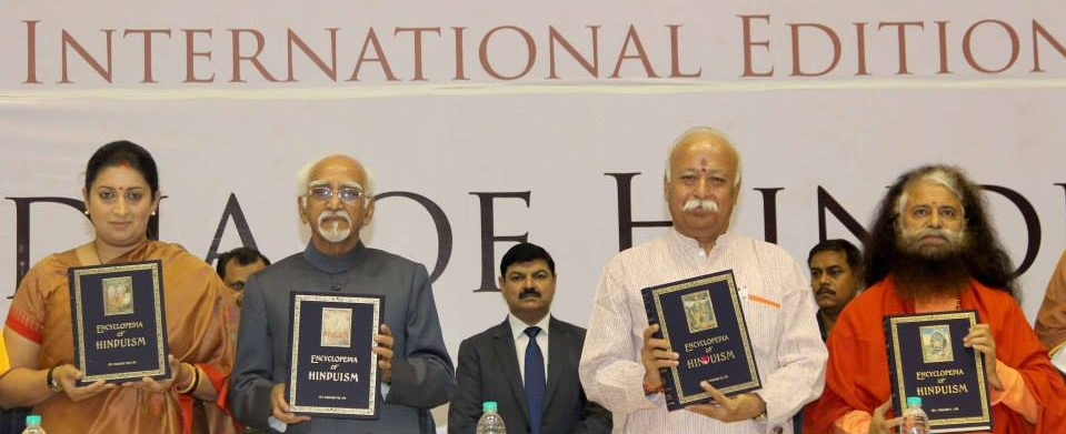 Shri Mohan Bhagwat,Smt Smriti Irani and Shri Hamid Ansari at the launch of book Encycopaedia of Hinduism in New Delhi