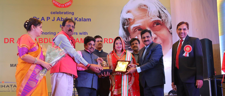 Malini Awasthi performing at Dr.Kalam Award at New Delhi