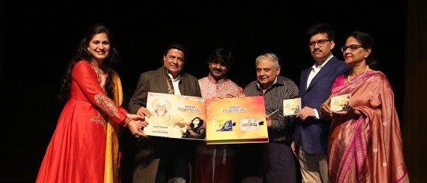 LAUNCH OF MUSIC ALBUM